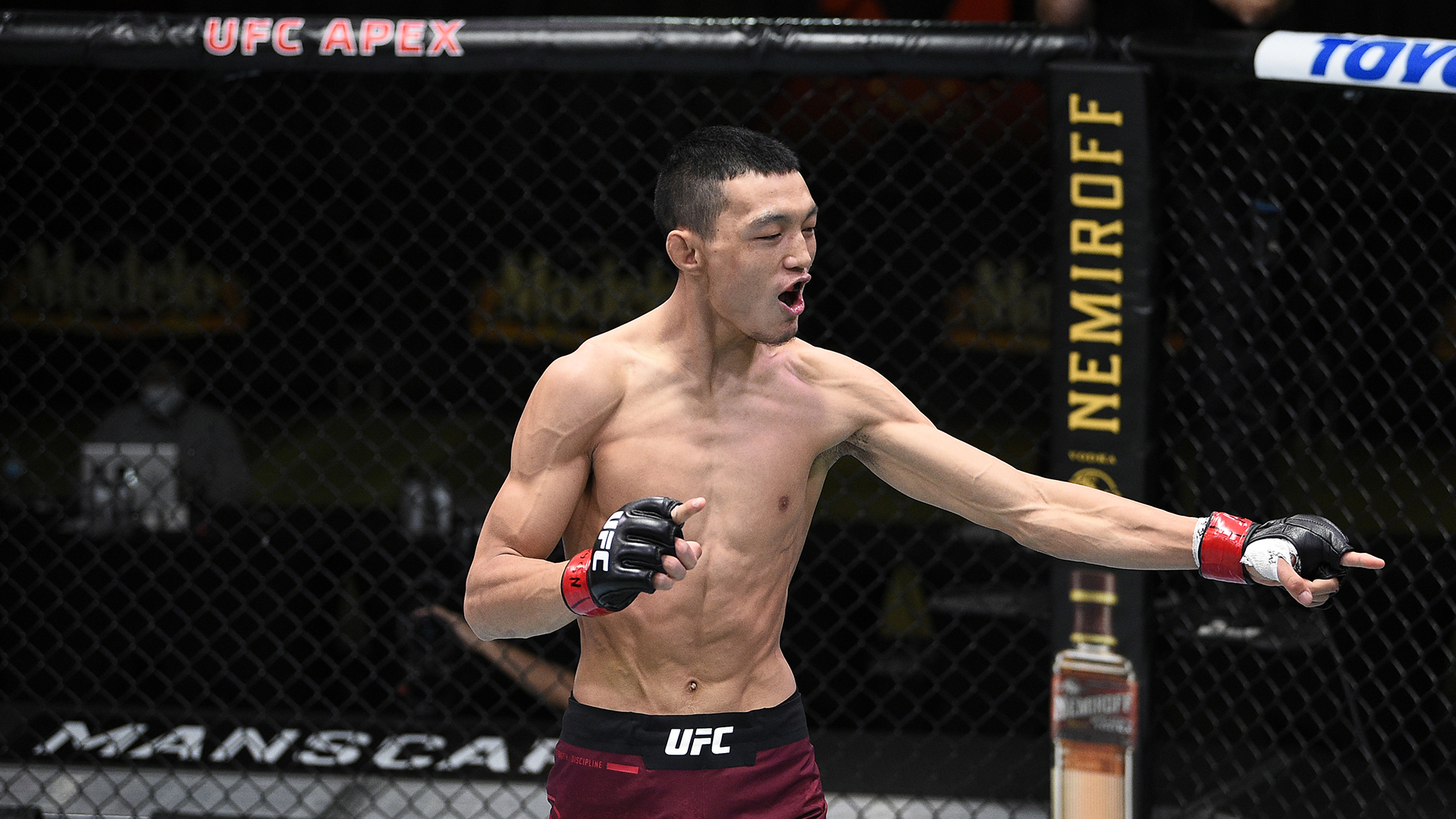 Sumudaerji of Tibet reacts after defeating Malcolm Gordon in their flyweight bout during the UFC Fight Night at UFC APEX on November 28, 2020 in Las Vegas, Nevada. (Photo by Chris Unger/Zuffa LLC)