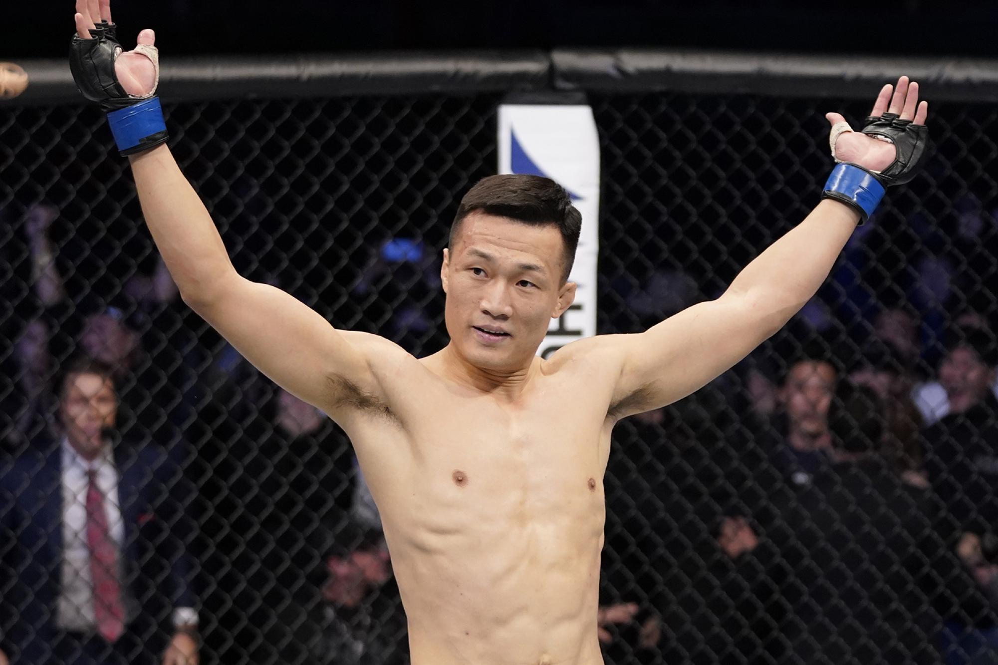 Chan Sung Jung | UFC