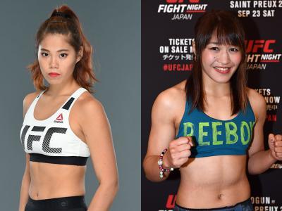 Womens Strawweight Bout Chan Mi Jeon vs Syuri Kondo