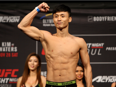 SEOUL, SOUTH KOREA - NOVEMBER 27: Doo Ho Choi during the UFC Fight Night weigh-in at the Olympic Park Gymnastics Arena on November 27, 2015 in Seoul, South Korea. (Photo by Mitch Viquez/Zuffa LLC/Zuffa LLC via Getty Images)